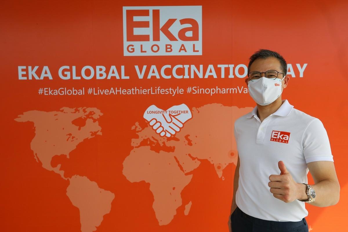 เอกา โกลบอล นำทัพพนักงานรับวัคซีนซิโนฟาร์ม ฉีดวัคซีนช่วยชาติต้านโควิด-19
