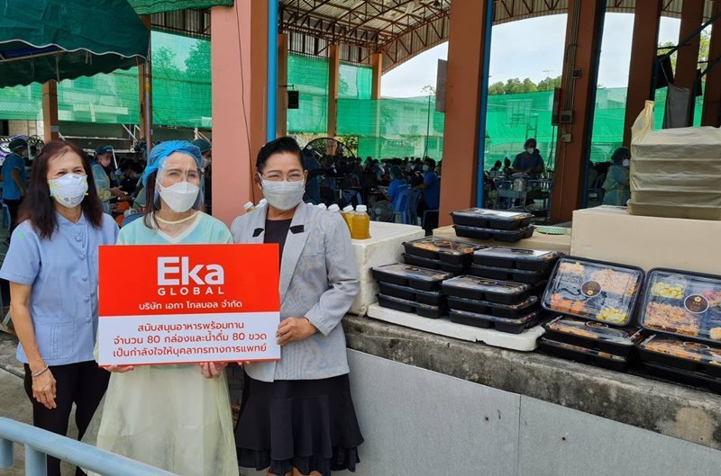 Eka Global Co.,Ltd has been sponsoring a sumptuous lunch to Bangpakong Hospital.