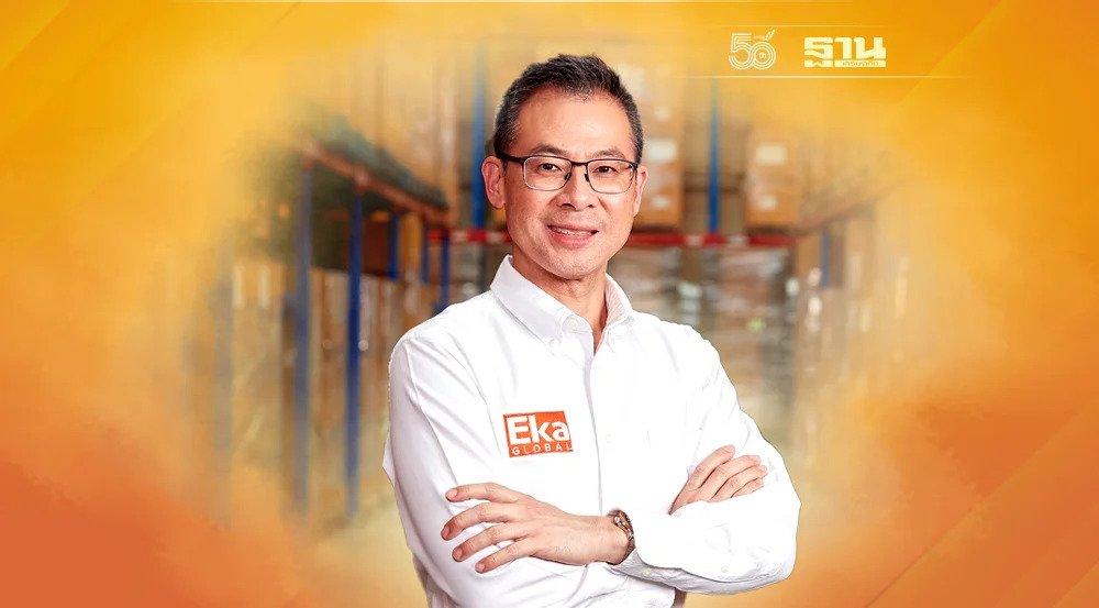 เอกา โกลบอล ปักธงรบตั้งเป้าองค์กรแห่งนวัตกรรมและเศรษฐกิจหมุนเวียน Circular Economy